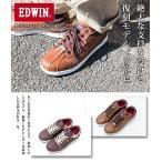 スニーカー カジュアル ローカット シューズ コート カッコイイ 定番 エドウイン EDWIN EDM245T アメカジ靴