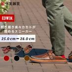 スニーカー シューズ ブーツ 靴 カジュアル メンズ レディース エドウイン EDWIN ウォーキング 靴 送料無料 edm3210