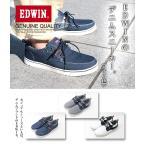 スニーカー 軽い エドウィン カジュアル シューズ カッコイイ おしゃれ 靴 EDWIN EDM334 軽量 デッキ オックスフォード 送料無料