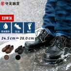 防水 レイン レインシューズ シューズ スニーカー ブーツ 靴 カジュアル メンズ レディース エドウイン EDWIN ウォーキング 靴edm3500a