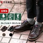 防水 レイン レインシューズ シューズ スニーカー 靴 カジュアル メンズ エドウイン EDWIN 軽い 軽量 EDM4208 送料無料
