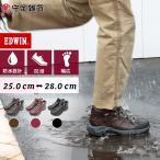 トレッキング スニーカー edm674 メンズ レディース レイン EDWIN エドウィン ローカット ブーツ シューズ アウトドア 靴