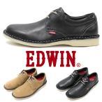 ビジネス スニーカー カジュアル シューズ エドウイン EDWIN EDM701 革靴 本革 コンフォート 送料無料 軽い