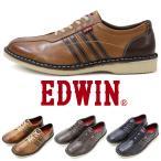 ビジネス スニーカー カジュアル シューズ エドウイン EDWIN EDM702 革靴 本革 コンフォート 送料無料