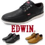 スニーカー ビジネス シューズ 紳士靴 軽い 軽量 通勤 靴 エドウィン EDWIN EDM841  くつ 送料無料