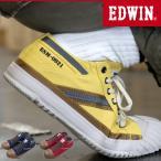 セーフティーシューズ レディースあり 安全スニーカー 軽作業靴 先芯 エドウイン ESM0921 安全靴タイプ