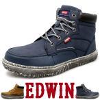 安全スニーカー 靴 セーフティーシューズ EDWIN エドウィン ESM101 ハイカット JSAA-A種 送料無料