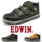 安全靴 鋼鉄先芯 軽量 セーフティー シューズ プロテクティブスニーカー 紳士靴 作業靴 仕事靴 メンズ EDIWN ESM103 esm103