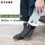 足袋 インソール 踏み抜き防止 中敷き 鉄板 安全 安心 タビ