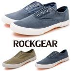 キャンバス スニーカー スリッポンシューズ ひもなし 靴 ウォッシュ加工 メンズ ユニセックス rg513