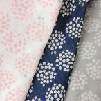 ダブルガーゼ 生地 あじさい 花柄 紫陽花 Wガーゼ 綿100% 布 手芸 生地 花 はな 赤ちゃん スタイ マスク