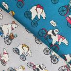 【売り切れ次第!】綿麻 キャンバス 生地 サイクリングくまさん 自転車 くま柄 ベアー 綿麻キャンバス シンプル パンダ くま 白くま 二人乗り サイクリング