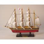 帆船模型 モデルシップ 完成品 NO251 日本丸