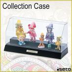 コレクションケース フィギュアケース ミニカーケース ディスプレイケース B101