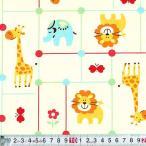 WF-2214 キリン、ゾウ、ライオン、蝶々、お花 サンプラー/クリーム コットンプリント生地