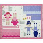 MO-3987 2体の女の子の人形 ピンク/薄紫/パネル 110*91 コットンプリント生地