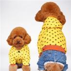 犬の服 犬服 ロンパース ペット用品 DOG服 犬用 つなぎ ロンパース 洋服 プレゼント ペット服