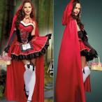 赤ずきん コスプレ仮装 セット ハロウィン 衣装 コスチューム 女性用 ワンピース Hallowee ...