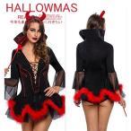 ハロウィン デビル 悪魔 コスチューム コスプレ衣装 ワンピース Halloween パーティー 文 ...