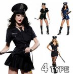 ハロウィン ドレス ワンピース 変身 コスプレ仮装  警察服 制服可愛い 二次会 イベント  衣装 変装  コスチューム