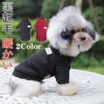 犬の服 犬服 ロンパース ペット用品 DOG服 犬用 つなぎ ロンパース 洋服 ボトムス プレゼント ペット服