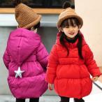 子供服 女の子 子供コート 綿入れコート 韓国 キッズ