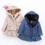 子供服コート 女の子 中綿ジャケット キルティング 韓国子供 裏ボア 防寒 ジャケット アウター ファーコート  かわいい キッズコート  冬服 綿入れコート