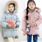 冬着 子供服 可愛い キッズコート 女の子 アウター ロングコート 女児 アウター ジャケット ファー部分 韓国風 厚手 防寒服コート スクール 暖かい 中綿コート