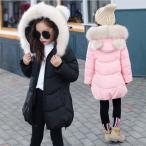 子供服 女の子 中綿コート ファーコート チェイクダウンコート キッズ ジャケット アウター 暖かい かわいい キッズコート 秋冬綿入れコート ロングコート
