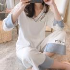 パジャマ ルームウェア レディース 春夏 パジャマ 綿 Vネックパジャマ ルームウェア 上下セット長袖 韓国風 部屋着 寝巻き オシャレ 可愛い