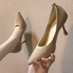 ハイヒール ポインテッドトゥ シューズ レディース 春夏 ニットパンプス ハイヒール 美脚 履きやすい 痛くない 靴 レディースシューズ 通勤 オシャレ