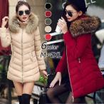 コート ダウンコート レディース 中綿 コート ダウンジャケット 秋冬 40代 カジュアル 中綿 ダウンコート 軽い 暖かい 大きいサイズ ファー付き アウター 6色