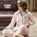 2点パジャパジャマ レディース 長袖 冬  フラノ フランネル寝巻き 部屋着 可愛い  厚手 暖かい きれいめ 韓国風 レディースルームウエア ゆったり 大きいサイズ