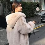 ファーコート ミンクカシミアコート フード付き レディース 冬 40代 新品 エコファーコートミンクカシミア 毛皮コート ロング モコモコ 暖かいアウター 韓国風