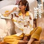 パジャマ レディース 半袖 春夏 上下セット 寝巻き 部屋着 フレア 可愛い レディースルームウエア vネック 大きいサイズ 6色