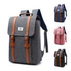 リュックサック ビジネスリュック 防水 ビジネスバック メンズ レディース  鞄 バッグ メンズ ビジネスリュック 軽量 軽い A4対応 バッグ安い 通学 通勤 旅行