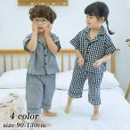 子供パジャマ 半袖 キッズパジャマ 男女兼用 前開き ルームウェア 前ボタンこどもパジャマ 綿パジャマ 6色 夏用 部屋着 寝巻き 90-130cm