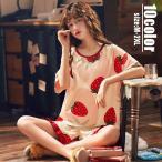 パジャマ ルームウェア レディース 夏用 半袖 パジャマ 大きいサイズ 綿ルームウェア 上下セット 可愛い 韓国風 パジャマ 女性 部屋着 寝巻き 寝間着 10色 新作