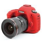 ジャパンホビーツール イージーカバー   Canon EOS 5D Mark3 用 レッド