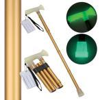 折たたみ式ステッキ 杖ぼたる 〔ゴールド(金)〕 蓄光タイプ 長さ5段階調節可