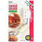(業務用セット) ELPA ライティングバー用スポットライト ハロゲン電球 50W形 E11 ブラック LRS-BH40B(IV) 〔×3セット〕