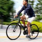 クロスバイク 700c(約28インチ)/ブラック(黒) シマノ21段変速 アルミフレーム 軽量 重さ11.2kg 〔VENUS〕 ビーナス CAC-021〔代引不可〕