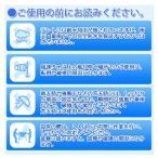 ショッピング200MS 本体別売 バッとひろがるワンタッチテント専用スクリーンメッシュ Sサイズ(2m) (タープ用横幕ネット) NNW-200MS