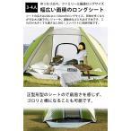ショッピングサンシェード AUGYMER サンシェードテント アウトドア 簡易テント (3-4人用) 家庭用 広い空間 拡大テント ツインルーム キャンプ 折りたたみ