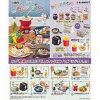 ショッピング桃屋 桃屋のおしゃレシピ BOX商品 1BOX=8個入り、全8種類