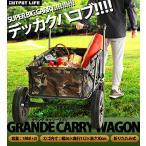 евеже╚е╫е├е╚ещеде╒ е░ещеєе╟ енеуеъб╝еяе┤еє ┴░╬╪└ь═╤еиевб╝е┐едеф 2╕─ OUTPUT LIFE GRANDE CARRY WAGON AI