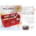 (シント・エム) ShintoM バッグインバッグ オーガナイザー システムバッグ インナーバッグ ブランド 高級バッグ 専用 収納バッグ