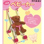 人形用ベビーカー かわいいピンクのくまさん柄 ジェニー バービー リカちゃん プーリップ ブライス ぽぽちゃん メルちゃん