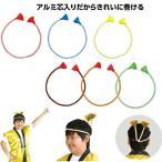 中芯入り簡単ねじり鉢巻き 1個 赤白、青白、黄白 運動会用品、はちまき