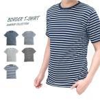 Tシャツ クルーネック ボーダー メンズ レディース 半袖 カットソー トップス インナー ag2-0002